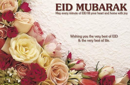 Eid-Mubarak-sms-in-English
