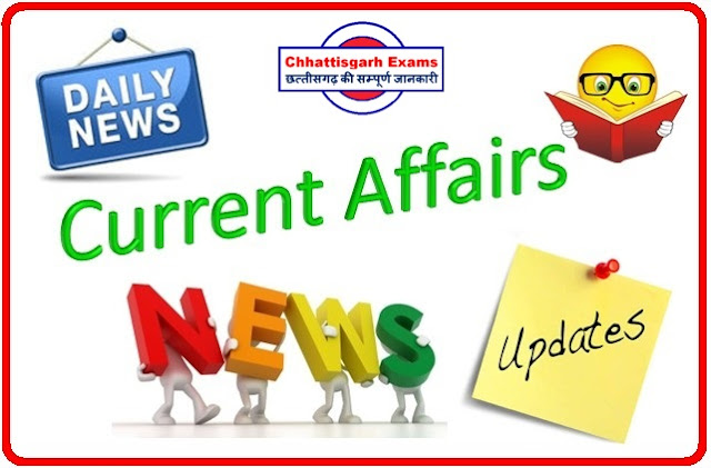 Current Affairs -29 September 2017