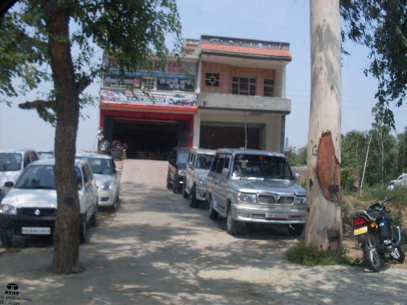 City Car Bazar Jalandhar Punjab