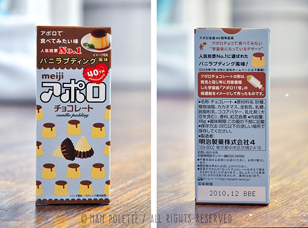 Meiji Apollo Chocolate Vanilla Pudding Packaging