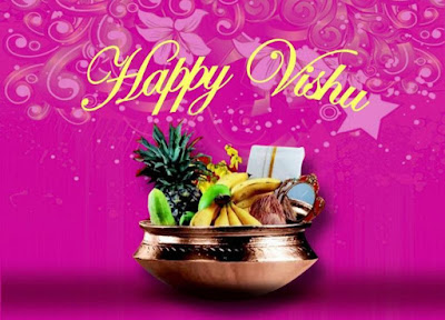 Happy Vishu 2017 Wallpapers
