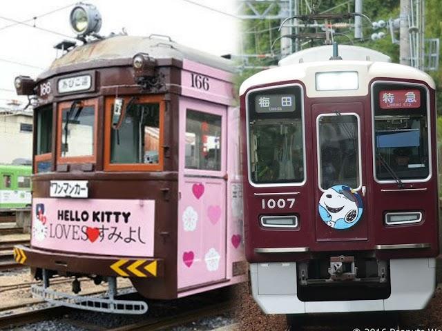 【期間限定】關西鐵道新搞作 Snoopy 與 Hello Kitty兩大主題列車
