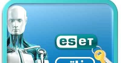 eset nod32 license key 2023