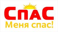 Озонотерапия в Одессе: Озонотерапия Внутривенно Одесса: Таирово Поселок Котовского Центр