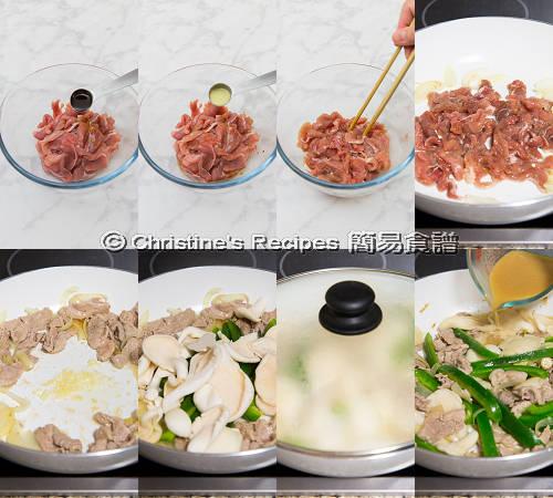 Miso Mushroom Pork Proceudres02