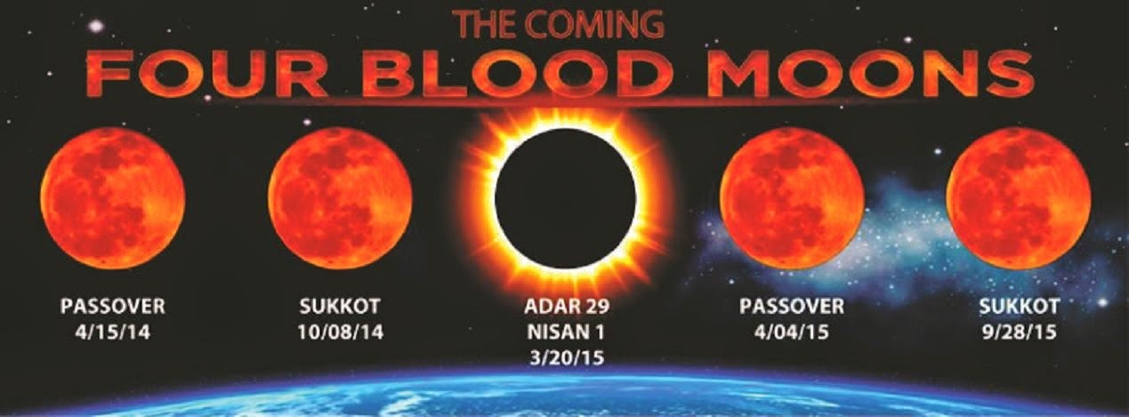 blood moons events - photo #2