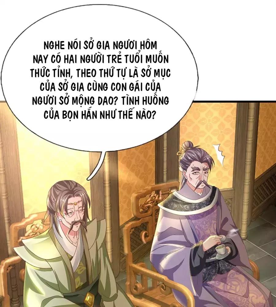 Tu La Kiếm Tôn chap 1 - Trang 69