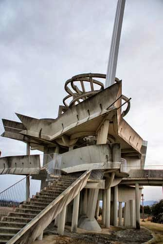 Tamana Observatory Artpolis Project.