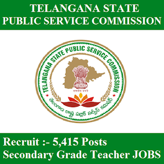Telangana State Public Service Commission, TSPSC, TS, Telangana, PSC, Teacher, 12th, freejobalert, Sarkari Naukri, Latest Jobs, Hot Jobs, tspsc logo