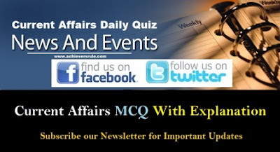 Daily Current Affairs MCQ - 26th October 2017