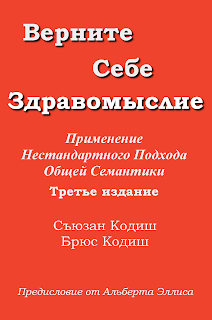 http://gs-rus.blogspot.ru/2015/09/drive-yourself-sane.html