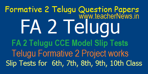 Formative 2/ FA 2 Telugu Question Papers, Projects Works 6th, 7th, 8th, 9th, 10th Class Formative 2 Telugu Slip Test