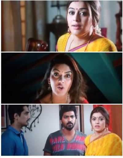 Aranmanai 2 (2016) Tamil Movie Free Dowmload
