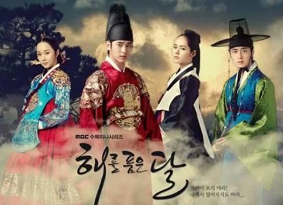 drama korea tentang kerajaan modern
