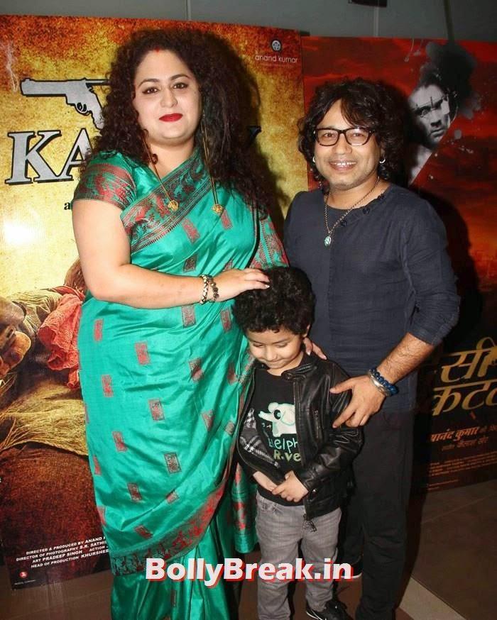Sheetal Kher, Kailash Kher, Sasha Agha, Shibani Kashyap new pics from 'Desi Kattey' Special Screening