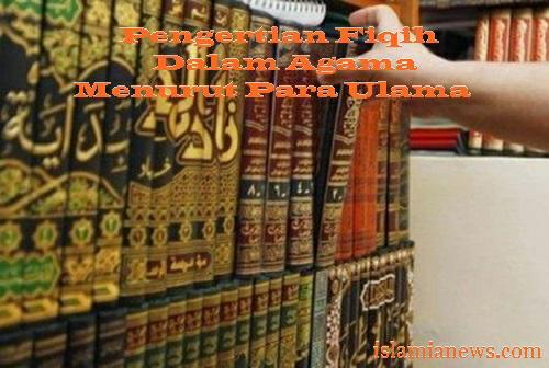 Pengertian Syari'ah Fiqih Dan Hukum Agama Islam Menurut  Istilah