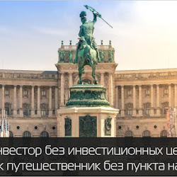 Отчет инвестирования 31.12.18 - 06.01.19: Наш портфель 5108,18$, прибыль 464,18$ (10,00%)