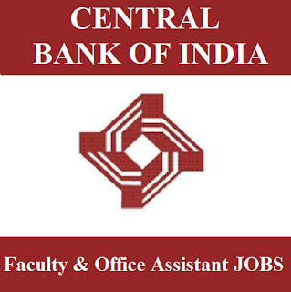Central Bank of India, Bank, MP, Madhya Pradesh, Faculty, Office Assistant, freejobalert, Sarkari Naukri, Latest Jobs, central bank of india logo