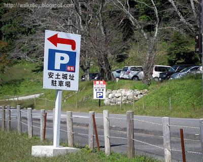 摠見寺の駐車場と近江八幡市の駐車場