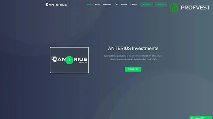 Новая локализация в Anterius LTD