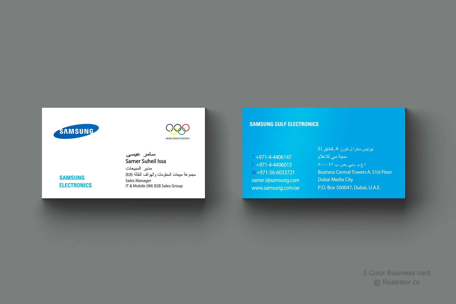 Magnificent city business card image business card ideas etadamfo business card printing dubai media city image collections card reheart Choice Image