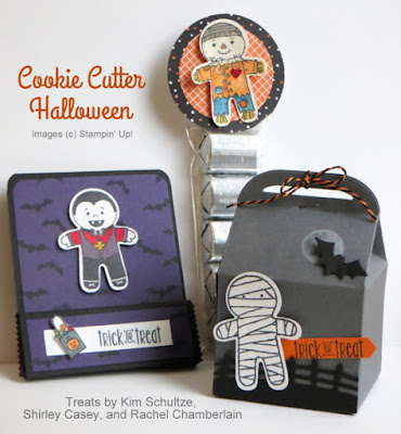 Stampin' Up! Cookie Cutter Halloween Projects #stampinup 2016 Holiday Catalog www.juliedavison.com
