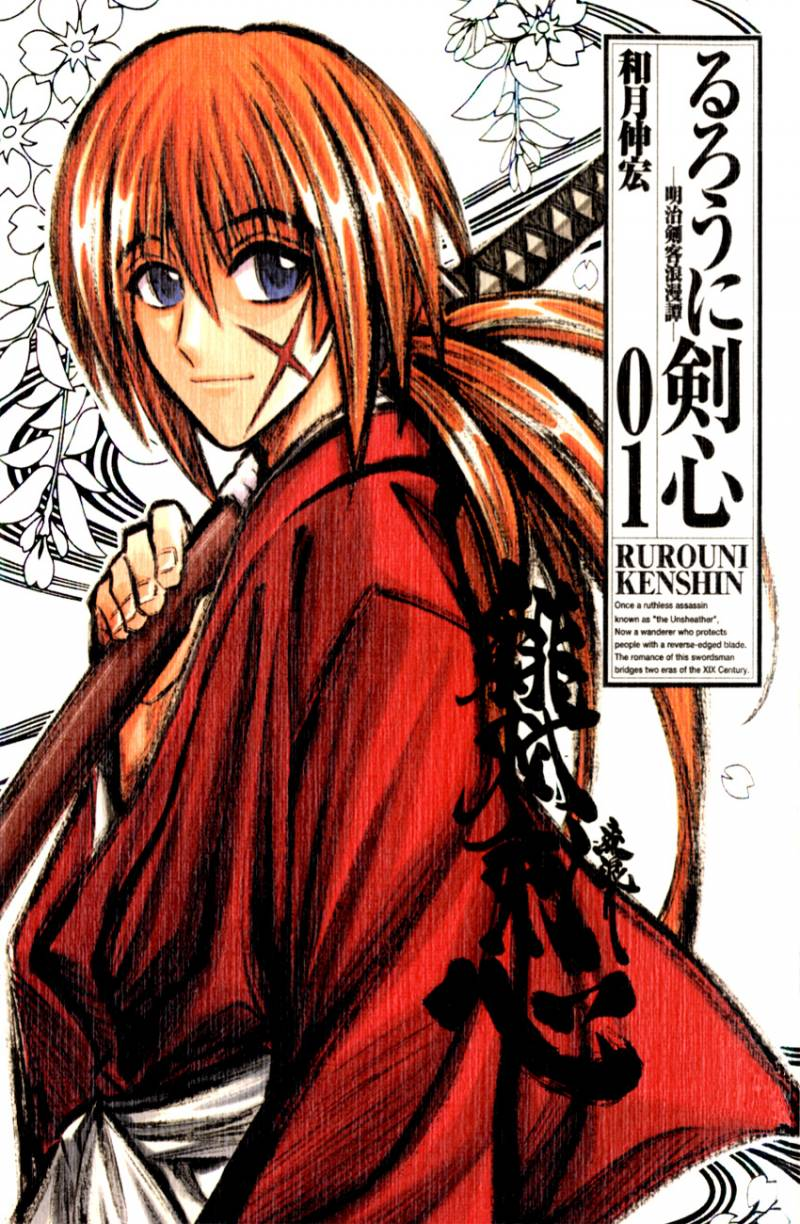 Image Result For Manga Colored Cover