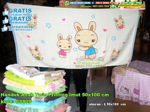 Handuk Anak Twin Printing Imut 50×100 Cm