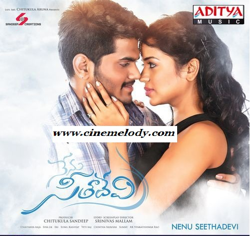 Nenu Seethadevi (2016) Mp3 Songs download