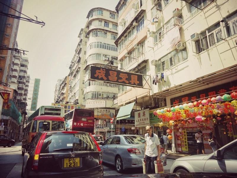 Hong Kong travel; Kowloon Hong Kong