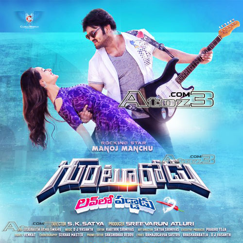 Gunturodu Songs Download