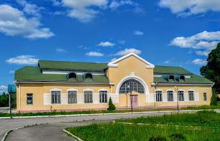 Галич. Залізничний вокзал