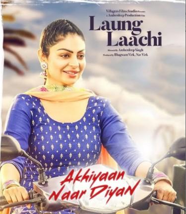 Laung Laachi 2018 x264 Punjabi P-DVDRip 384MB