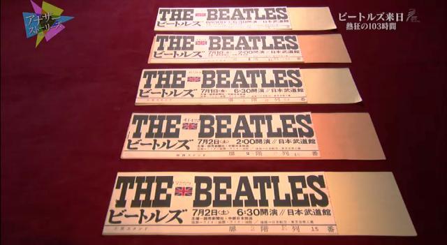 レビュー:NHK BSプレミアム「ビートルズ旋風 初来日 熱狂の103時間」