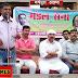 मोदी सरकार द्वारा नए पिछड़े वर्ग आयोग के गठन का मंडल सेना ने किया विरोध