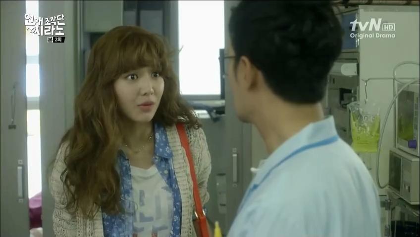 Download film hookup agency cyrano subtitle indonesia