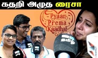 Pyaar Prema Kaadhal Public Opinion