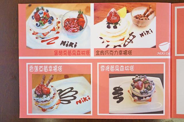 12184217 902842443102335 1585950690816273558 o - 西式料理|NiKi Cafe