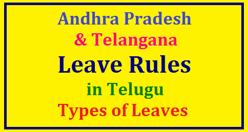 TS , AP Leave Rules in Telugu - Types of Leaves Leave Rules in Telugu | Types of Leaves | Telangana and AP Leave Rules in Telugu | Earned Leave | Casual Leave | Re cost leaves | Surrendered Leaves | Half pay leaves HOL | Commuted Leave | Leave not due | Special half pay leave | Extrodinary leave EOL| Maternity Leave | Abortion Leave | Study Leave | Special Disability Leave | Hospital Leave | Casual leave CL Special Casual Leave CCL | Prefix Suffix Clarification | Aided teachers Leave | Child care Leave Leave Rules in Telugu All Teachers and Employess should follow the leave rules.Detailed Leave rules are provided in Telugu pdf file. Service rules/2017/08/Leave-rules-service-rules-in-telugu-pdf-download-types-of-leaves-ts-ap.html