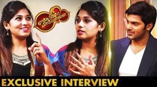 Gomathi Interview | Enga Veetu Mapillai | Arya