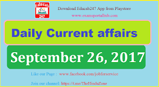 Daily Current affairs -  September 26th, 2017 for all competitive exams