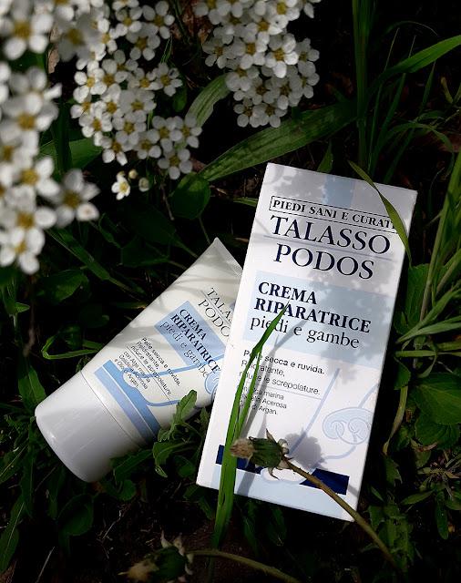 GUAM: обновляющий и смягчающий крем для ног Талассо