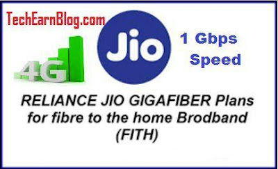 Reliance Jio Gigafiber delhi, Reliance Jio Gigafiber Mumbai, Reliance Jio Gigafiber Chennai, How to apply for Reliance Jio Gigafiber, Reliance Jio Gigafibe Router.