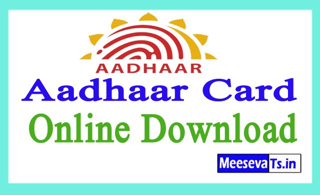 Aadhaar Card Online Download E-Aadhaar Card Download