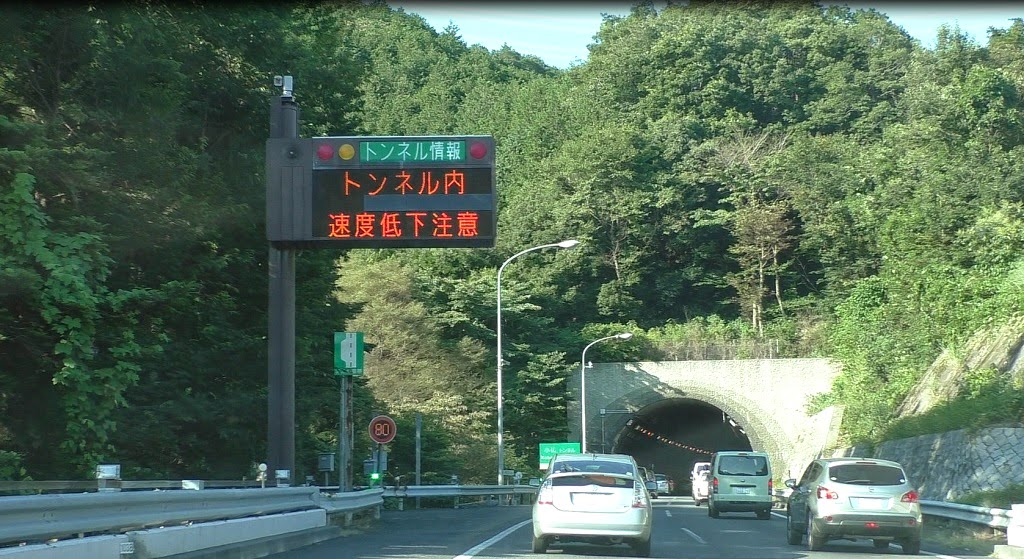 渋滞の名所が1カ所、近い将来な...
