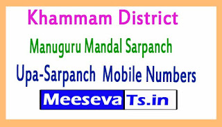Manuguru Mandal Sarpanch Upa-Sarpanch Mobile Numbers Khammam District in Telangana State