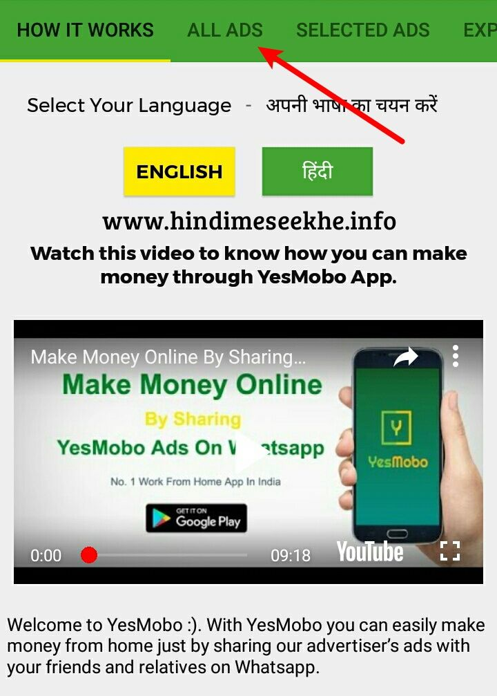 indian-money-earning-apps