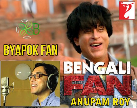Bengali FAN Anthem, Anupam Roy, Shah Rukh Khan