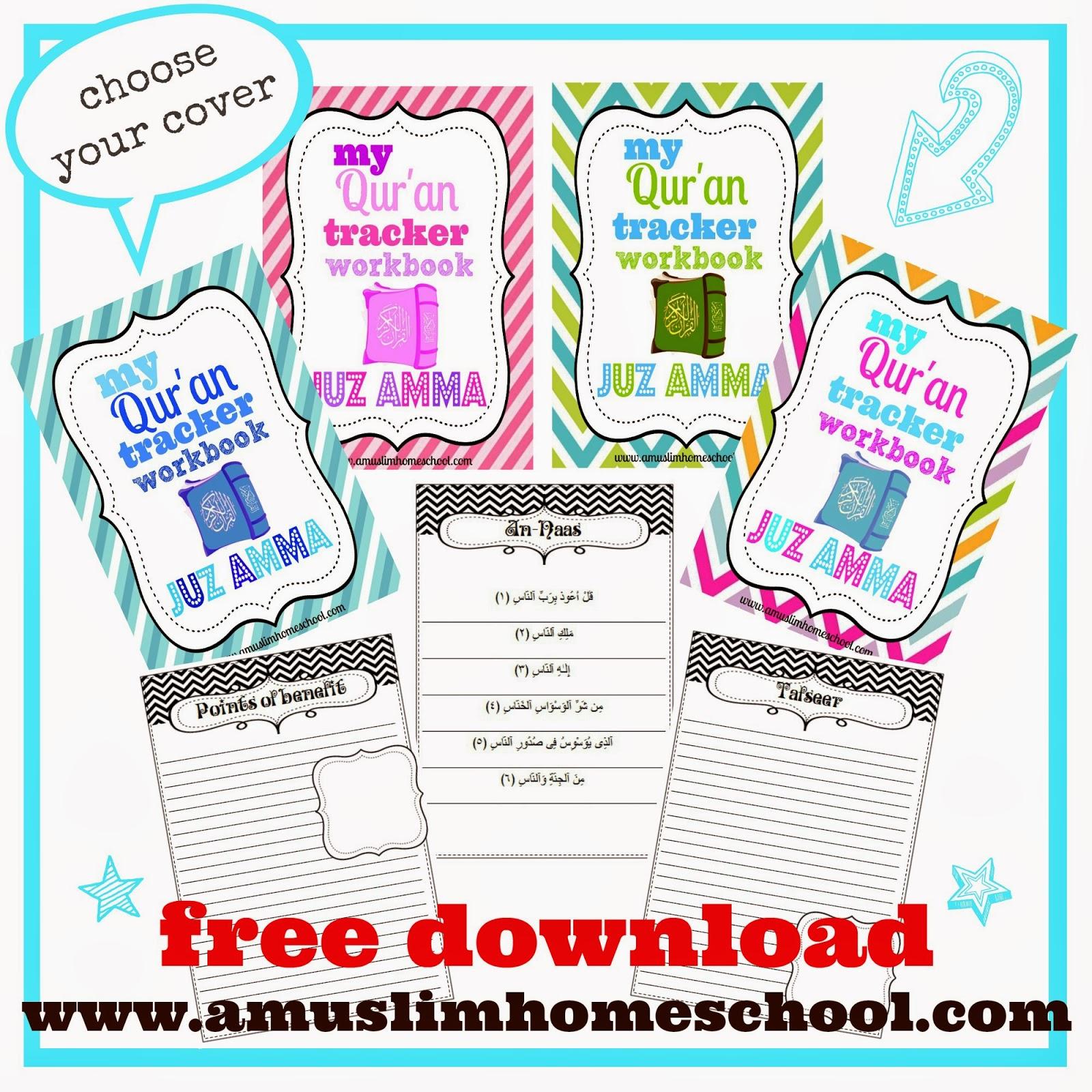 Iman S Home School Juz Amma Workbook