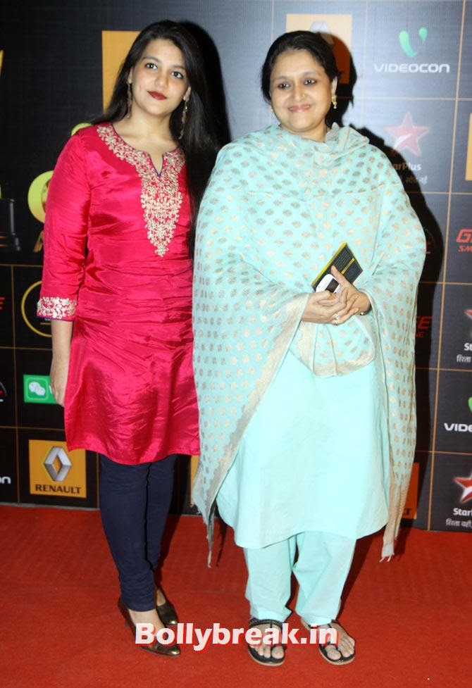 Supriya Pathak, Star Guild Awards 2014 Pictures